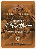新宿中村屋 国産鶏肉のチキンカレー 1人前(180g)
