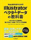 q? encoding=UTF8&ASIN=B00YG8PXNG&Format= SL160 &ID=AsinImage&MarketPlace=JP&ServiceVersion=20070822&WS=1&tag=liaffiliate 22 - Illustratorの本・参考書の評判