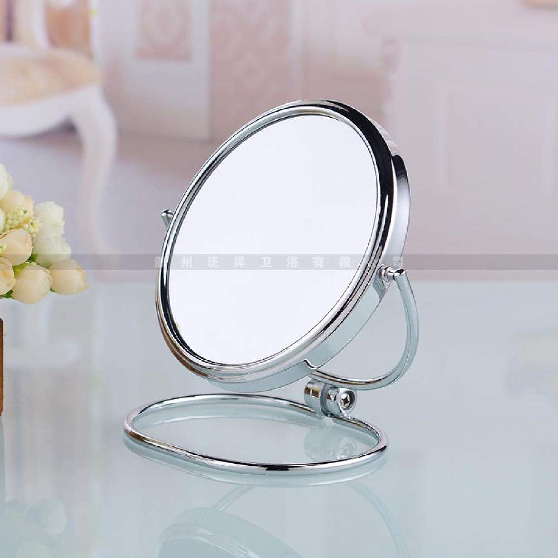 Folding Beauty Double 3X Zoom Bathroom Make-up All-Copper Senior Desktop Dressing Mirror