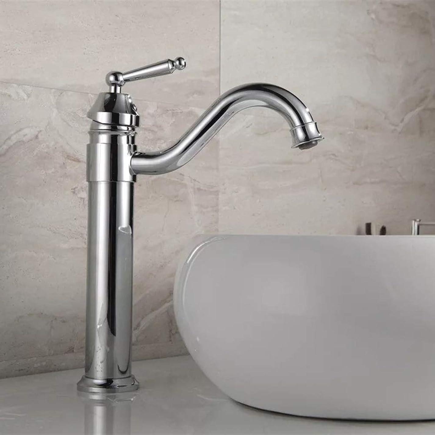 シャンパン泥ビクターHYH カウンター真鍮銀ミキサーの上の新しい真鍮クローム盆地ホット&コールド回転可能S字カーブのバスルーム 美しい人生