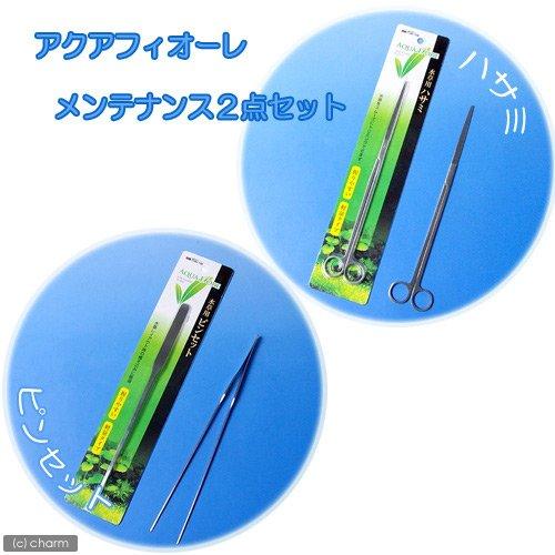 カミハタ アクアフィオーレ AQUA FIORE 水草用ハサミ・ピンセットセット