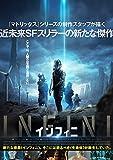 INFINI/インフィニ[DVD]