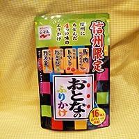 信州限定 永谷園おとなのふりかけ 16袋入り(4種×4)