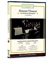 Imperial Gold Classic Series 8. Moscow Virtuosi: Vladimir Spivakov (Region code : all) (Korea Edition)