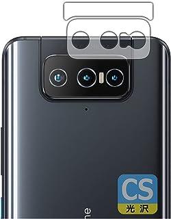 PDA工房 ASUS ZenFone 8 Flip (ZS672KS) Crystal Shield 保護 フィルム [レンズ周辺部用2枚組] 光沢 日本製
