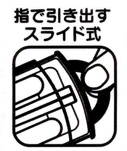 スケーター『すみっコぐらしおべんきょうスライド式トリオセット』