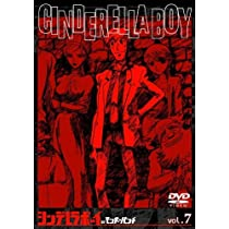 シンデレラボーイ 7 [DVD]