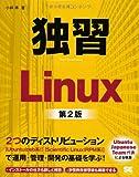 q? encoding=UTF8&ASIN=4798125229&Format= SL160 &ID=AsinImage&MarketPlace=JP&ServiceVersion=20070822&WS=1&tag=liaffiliate 22 - Linuxの本・参考書の評判