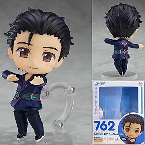 zzdgfc Anime Yuri On Ice Katsuki Yuri Pop Cute Articulated Action Figure Collectible Model Toy