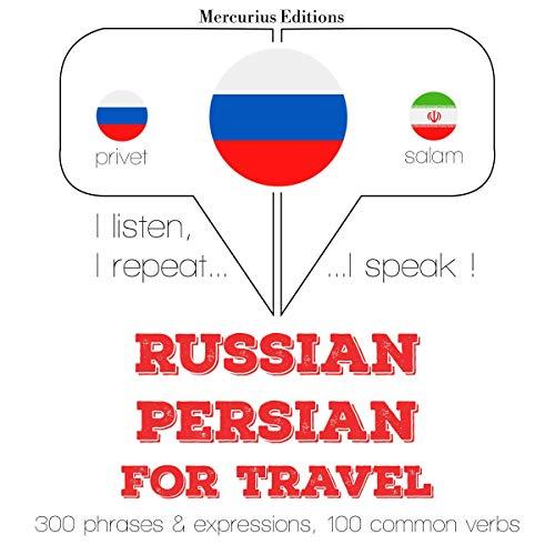 Diseño de la portada del título Russian - Persian. For travel
