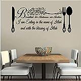 TJVXN Bismira Comer caligrafía calcomanía Arte Mural Estilo árabe Cocina Pared calcomanía Pared 130X57Cm