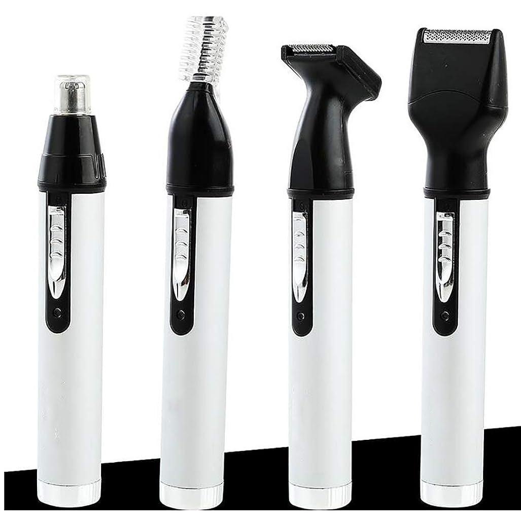 溝販売員アラート男性用女性用鼻毛トリマー、4つのうち1つの再充電可能なプロフェッショナル電動眉毛と顔用ヘアトリマー、湿/乾(白)