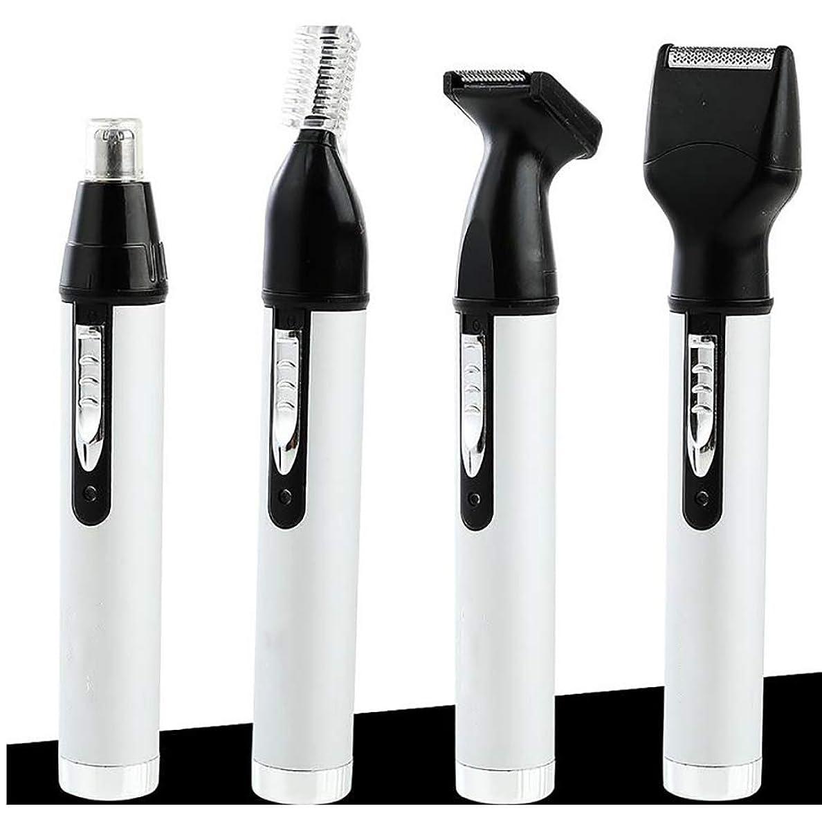 トリッキー間違えたセメント男性用女性用鼻毛トリマー、4つのうち1つの再充電可能なプロフェッショナル電動眉毛と顔用ヘアトリマー、湿/乾(白)