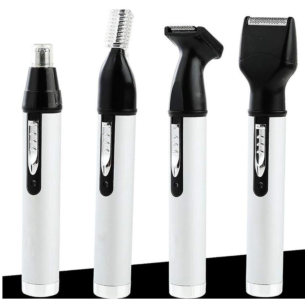 アーティストジェスチャーハロウィン男性用女性用鼻毛トリマー、4つのうち1つの再充電可能なプロフェッショナル電動眉毛と顔用ヘアトリマー、湿/乾(白)
