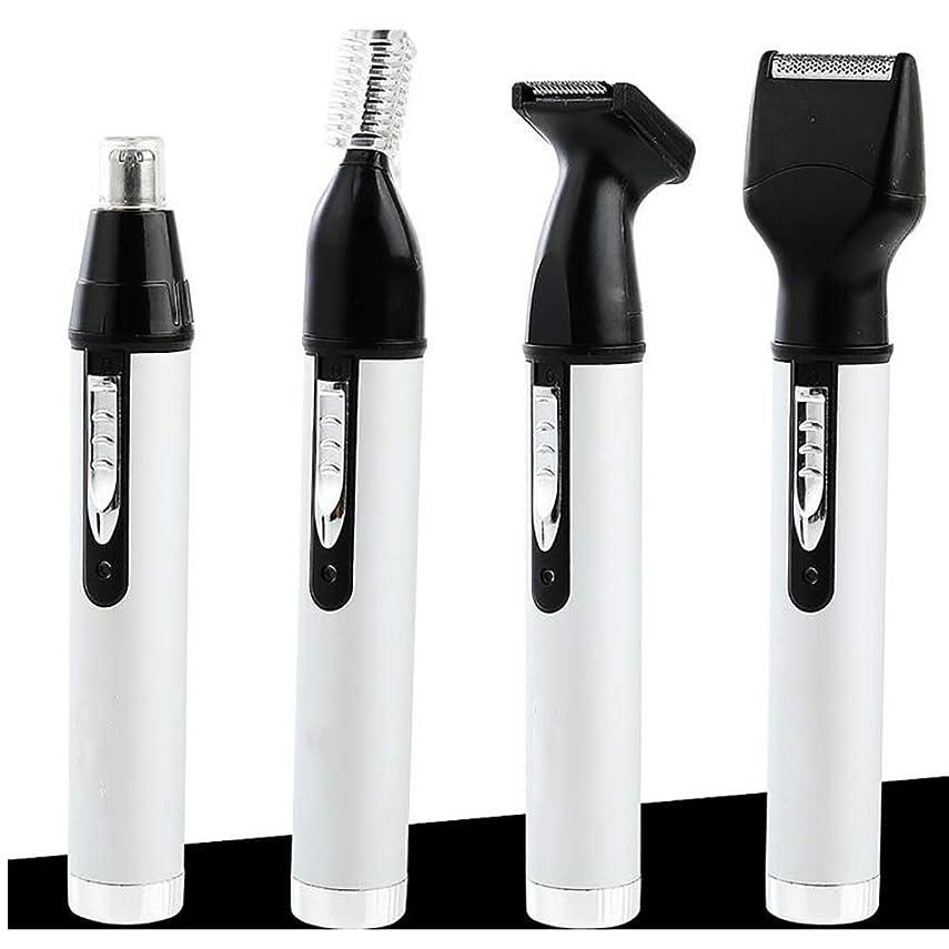 倒錯セントイースター男性用女性用鼻毛トリマー、4つのうち1つの再充電可能なプロフェッショナル電動眉毛と顔用ヘアトリマー、湿/乾(白)
