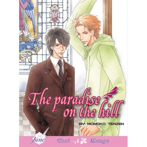 The Paradise On The Hill (Yaoi Manga) (English Edition)