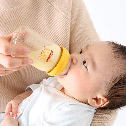 【プラスチック製240ml】ピジョンPigeon母乳実感哺乳びんオレンジイエロー0ヵ月から(付属の乳首は3ヵ月頃から)おっぱい育児を確実にサポートする哺乳びん