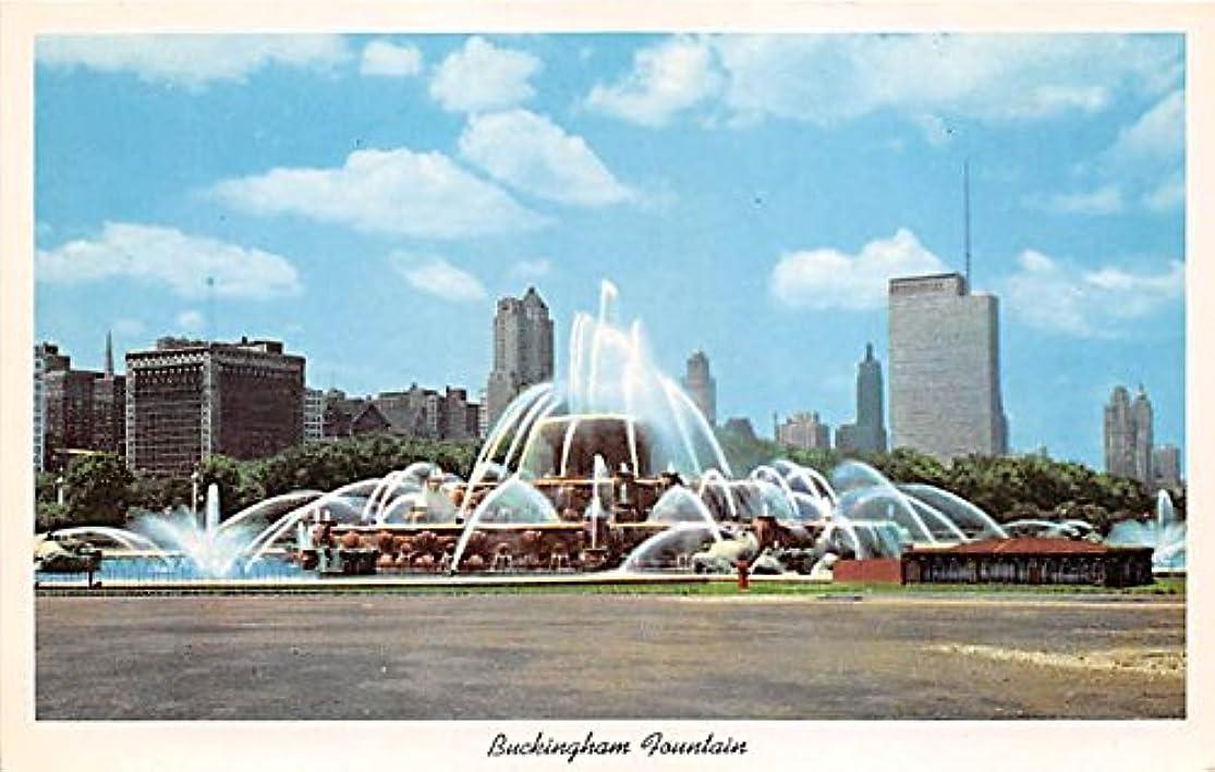 Chicago, Illinois Postcard zejjvhsa4