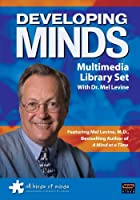 Developing Minds: Developing Minds Multimedia Lib [DVD] [Import]