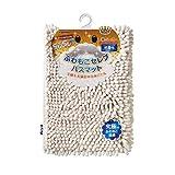 山崎産業(Yamazaki Sangyo) 【特許取得済み】 バスマット 吸水 マイクロファイバー SUSU (スウスウ) Premium(プレミアム) ふわもこセレブ 抗菌 アイボリー Mサイズ 45x60cm 174768