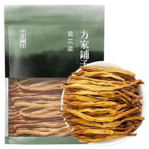 Max 85% OFF Shipping included 方家铺子 黄花菜 金针菜å