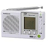 オーム電機 AM/FM/SW 3バンド DSPハンディラジオ 横型 RAD-P750Z ホワイト