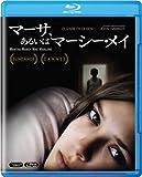 マーサ、あるいはマーシー・メイ [Blu-ray] image