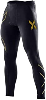 Men's Compression Pants Running Tights Leggings Cool Sports Tights Gym Sports Fitness Quick-Drying Suitable for Exercise White Black