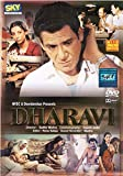 Dharavi (Brand New Single Disc Dvd, Hindi Language, With English Subtitles, Released By Sky Entertainment)