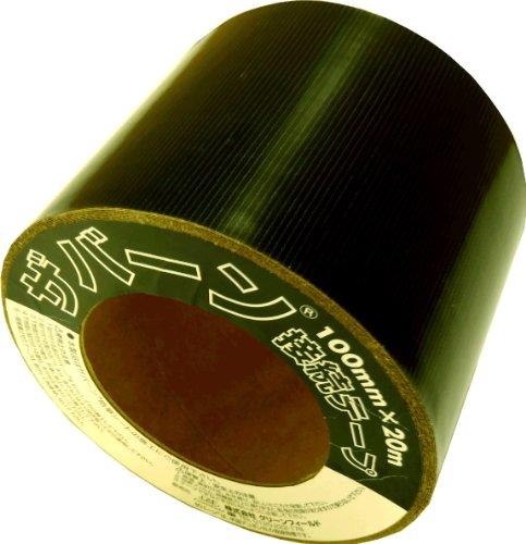 ザバーン® 接続テープ (グリーン) 10cm×20M