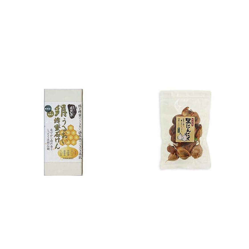 家事をする彼雪の[2点セット] ひのき炭黒泉 絹うるおい蜂蜜石けん(75g×2)?熟成発酵 黒にんにく(120g)
