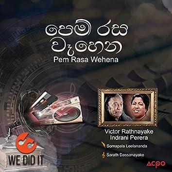 Pem Rasa Wehena - Single