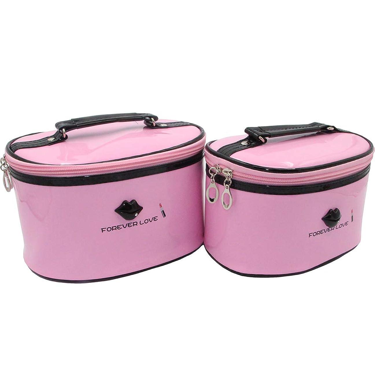 HOYOFO 化粧ポーチ メイクボックス 大容量 おしゃれ バニティ エナメル 化粧品 コスメ収納 ブラシ入れ 防水 旅行 2点セット ピンク