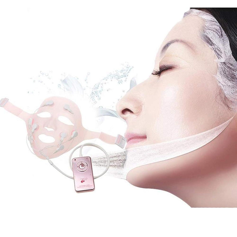 乳白色混乱させる抜本的な電気EMS振動美容マッサージ機アンチリンクルマグネットマッサージフェイシャルスパフェイスマスク振動フェイシャルマッサージクイックフェイスリフトマスク