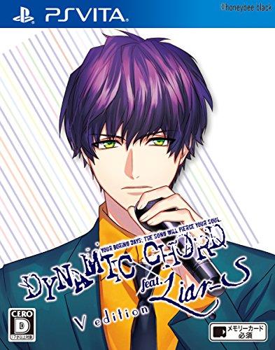 DYNAMIC CHORD feat.Liar-S V edition (通常版) - PS Vita
