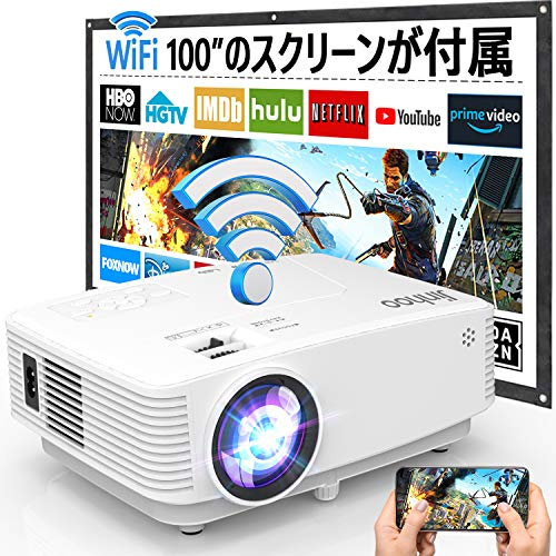 Jinhoo Small Projector, 5,500 lm, WiFi Connection, 100 inch Screen, Compatible with both iOS/Android, 1080P Compatible, Built-in Speaker, HDMI, USB, VGA, TF, AV/AUX, Compatible with Smartphones, Tablets, PCs, TV Sticks, Game Players, DVD Players, etc.