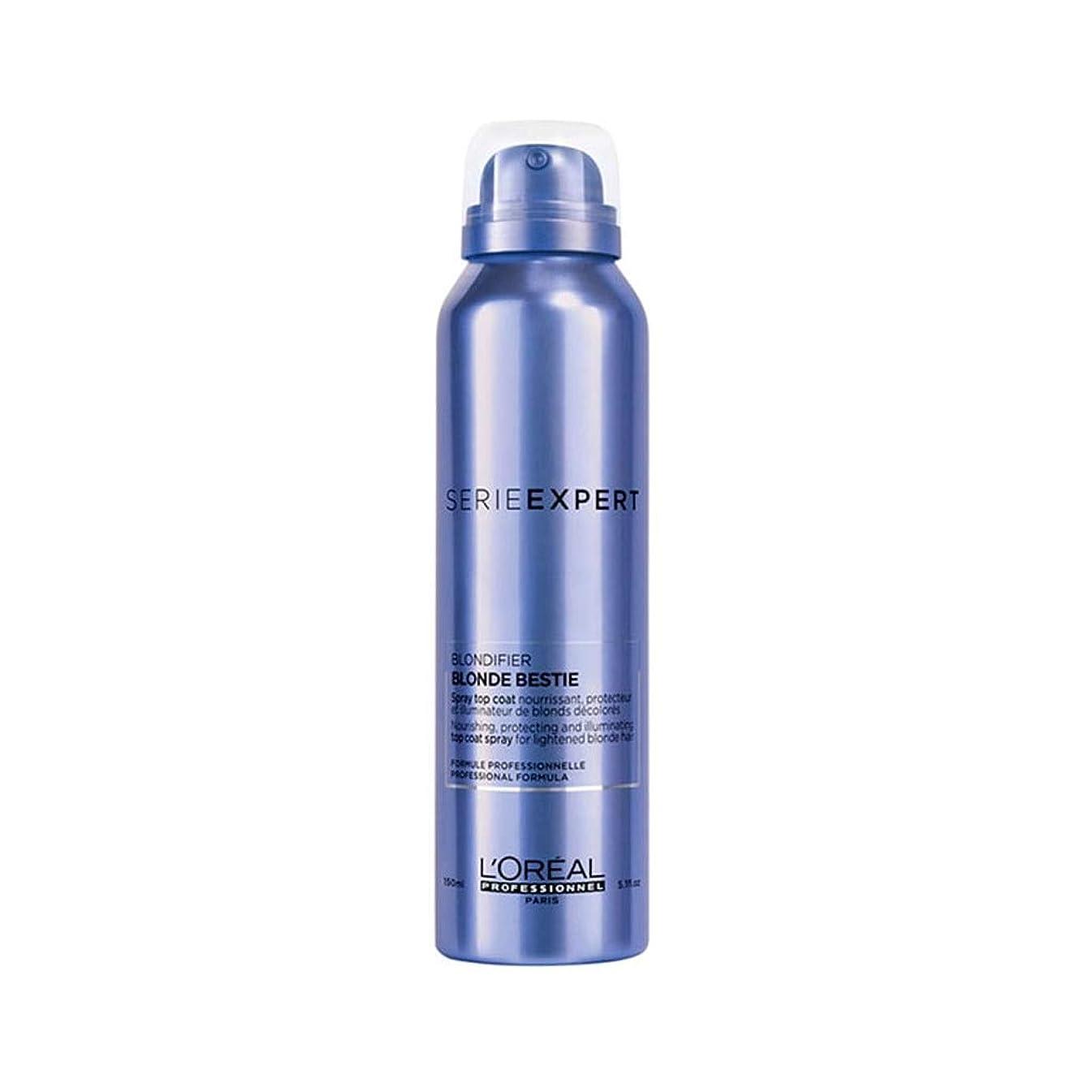 ハーブ有名好奇心盛ロレアル セリエ エクスパート ブロンディファイア ブロンド ベスティー スプレー L'Oreal Serie Expert Blondifier Blond Bestie Spray 150 ml [並行輸入品]
