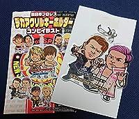 新日本プロレス デカアクリルキーホルダーコンビイラスト オカダ・カズチカ&ウィル・オスプレイ