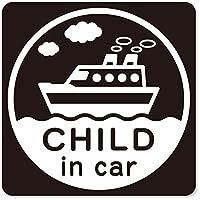 imoninn CHILD in car ステッカー 【マグネットタイプ】 No.43 船 (黒色)