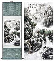 風景画中国美術絵画ホームオフィス装飾中国絵画2015012115印刷絵画-140cmx45cm