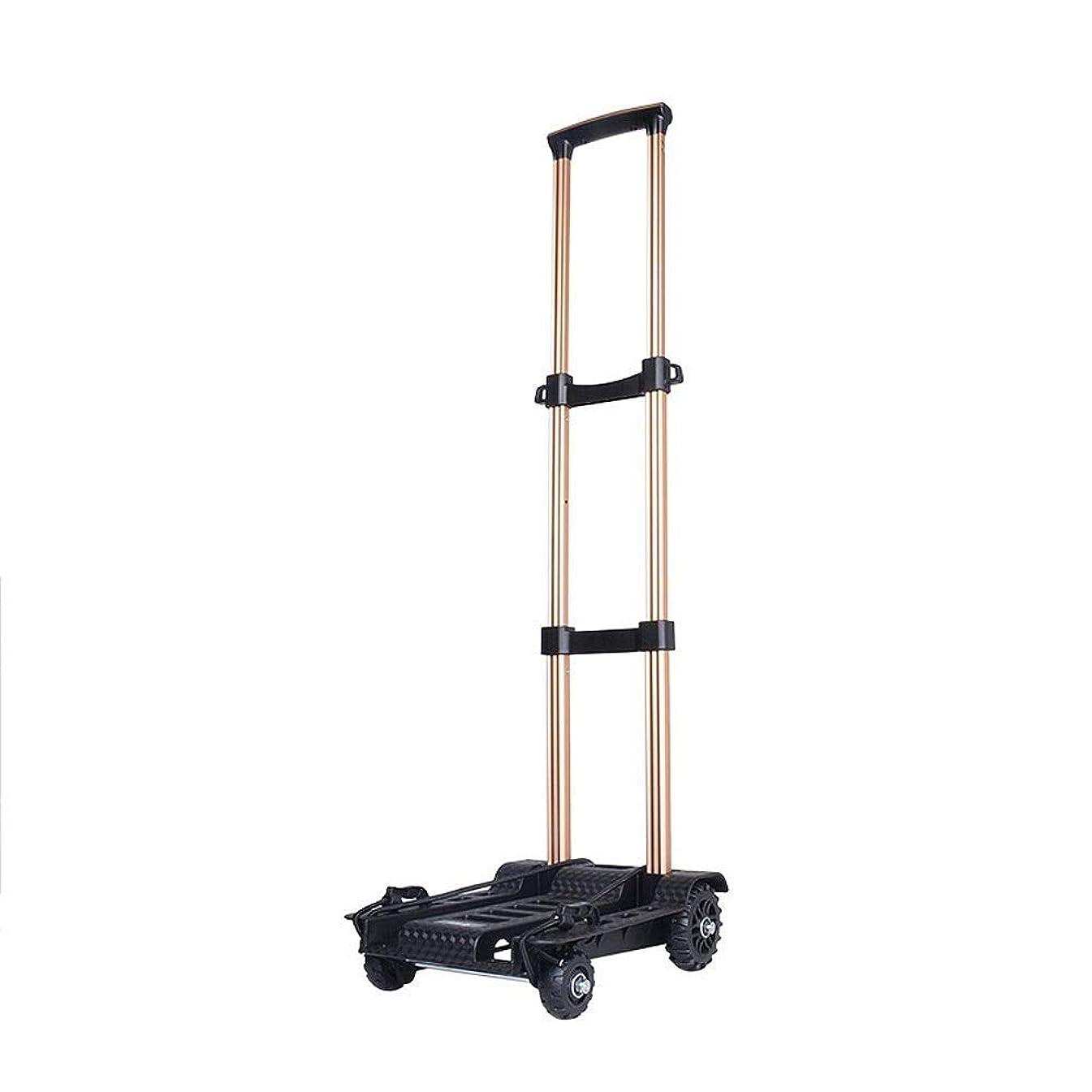 裁定ペパーミントまともなHEMFV 実用的なカート4輪折りたたみコンパクト軽量丈夫な荷物カート旅行トロリー静かなホイーリングスポーツ
