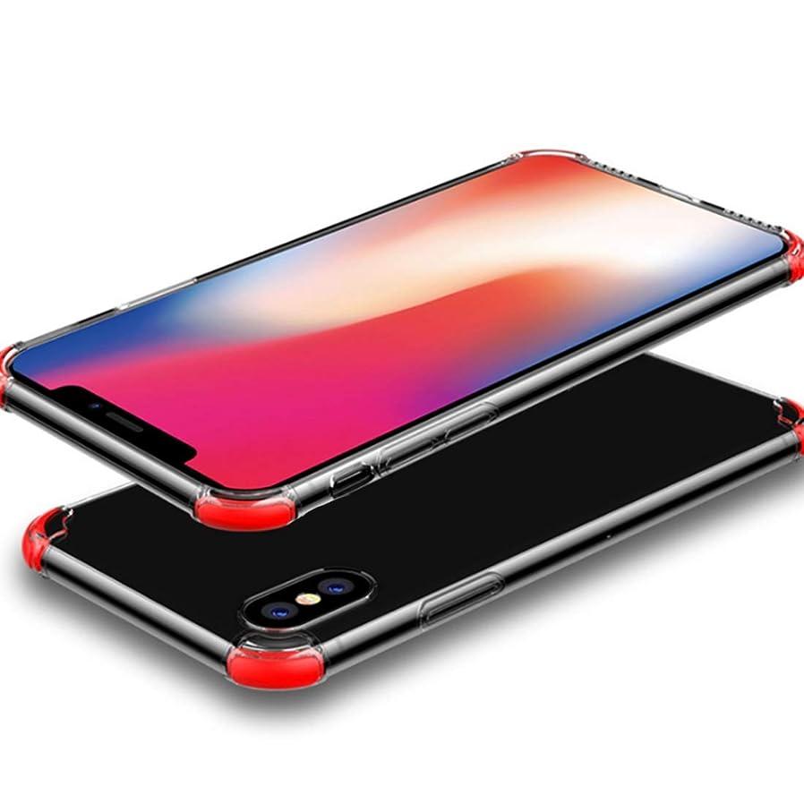 メカニックリラックスした微妙A 電話ケース対応のPhone XケースPhone 7/8ケースのPhone 7 Plusケース、クリアTPUダスト耐性、ソフトクリアメッキ、耐衝撃性軽量超薄型新機能 D (Color : レッド, Size : IPhone 7/8)