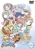 『はいたい七葉』第2期 DVD[DVD]