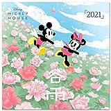 ERIK - Calendario de pared 2021 Mickey, Disney, Producto Oficial, 30x30 cm