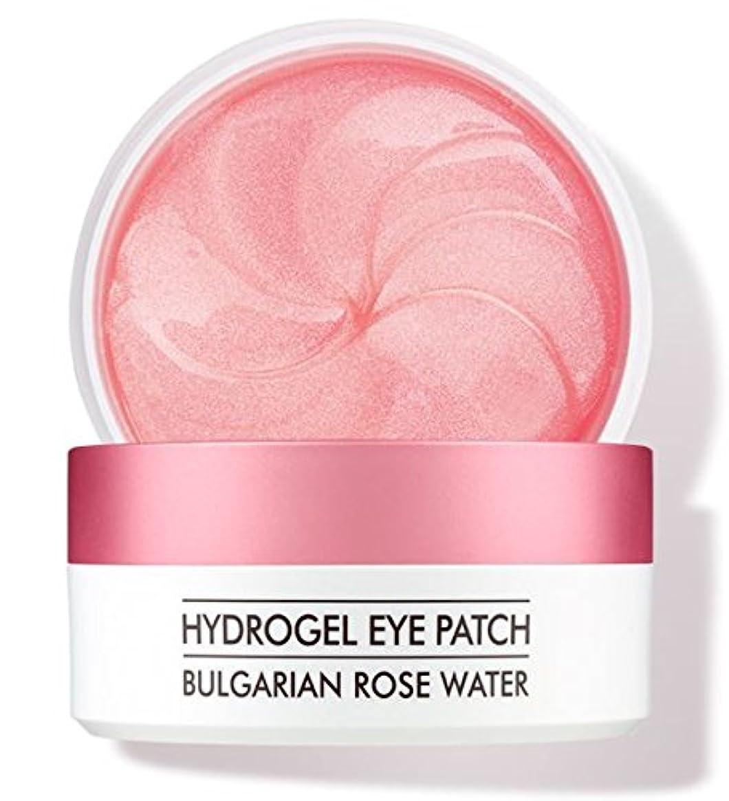 ぐったり過度にミュージカル[NEW] heimish Bulgarian Rose Water Hydrogel Eye Patch 60EA/ヘイミッシュ ブルガリアン ローズ ウォーター ハイドロゲル アイパッチ 60枚入り [並行輸入品]