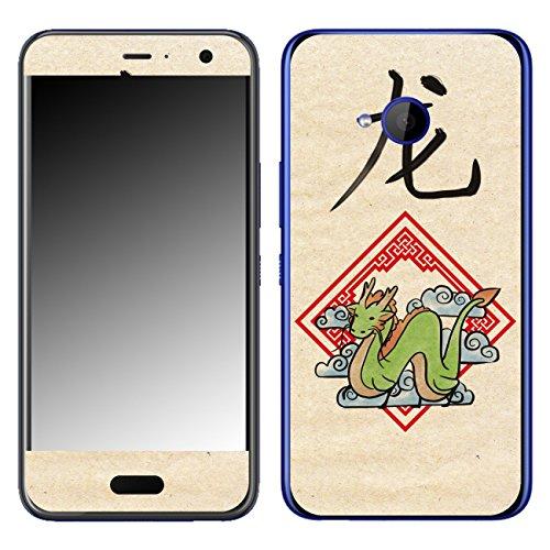 Disagu SF-108506_868 design skin voor HTC U11 Life - motief