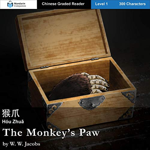 Diseño de la portada del título The Monkey's Paw: Mandarin Companion Graded Readers: Level 1, Simplified Chinese Edition