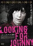 Looking for Johnny ジョニー・サンダースの軌跡[DVD]