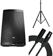 JBL Eon 615 15-Inch Two-Way Multipurpose Self-Powered Sound Reinforcement Bunde With 2 PYLE-PRO Stands and 2 Kirlin Cables