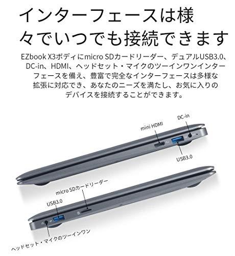 Jumper『EZbookX3』